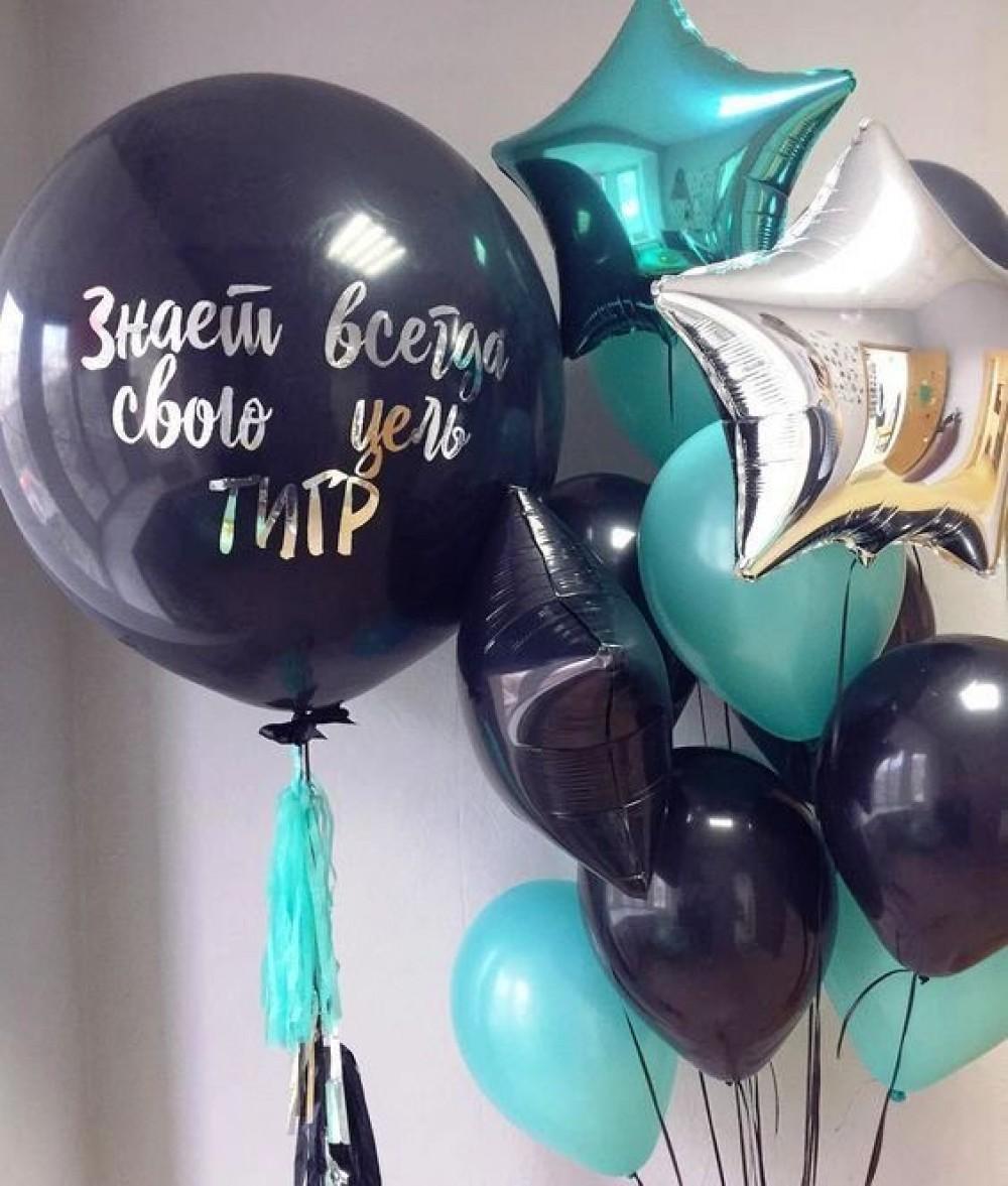 1112-0995 Набір гелієвих кульок із 13 шт