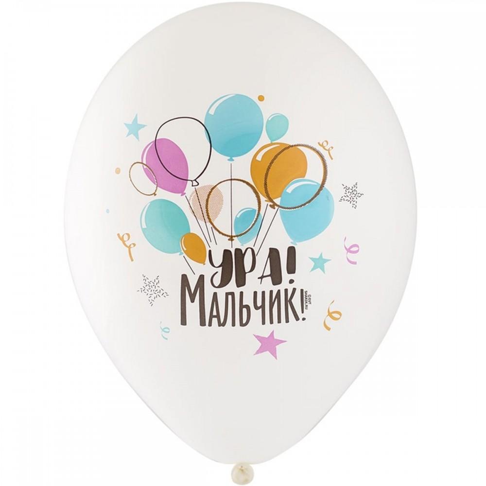 """Шар латексный с гелием  Ура! Мальчик! рос 14"""", артикул 3103-2097"""