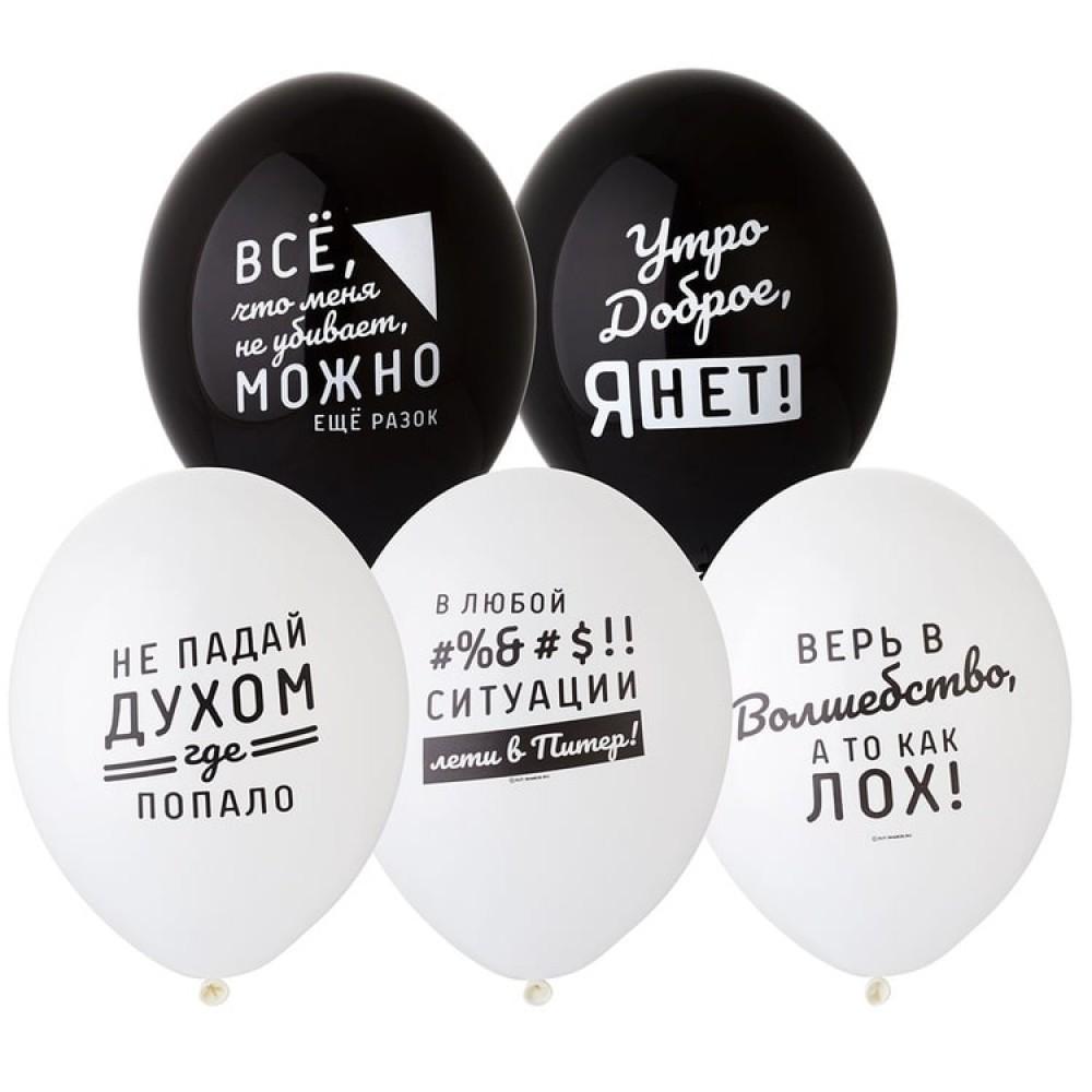 """Шар латексный  Про него 14"""", артикул 1103-2101"""