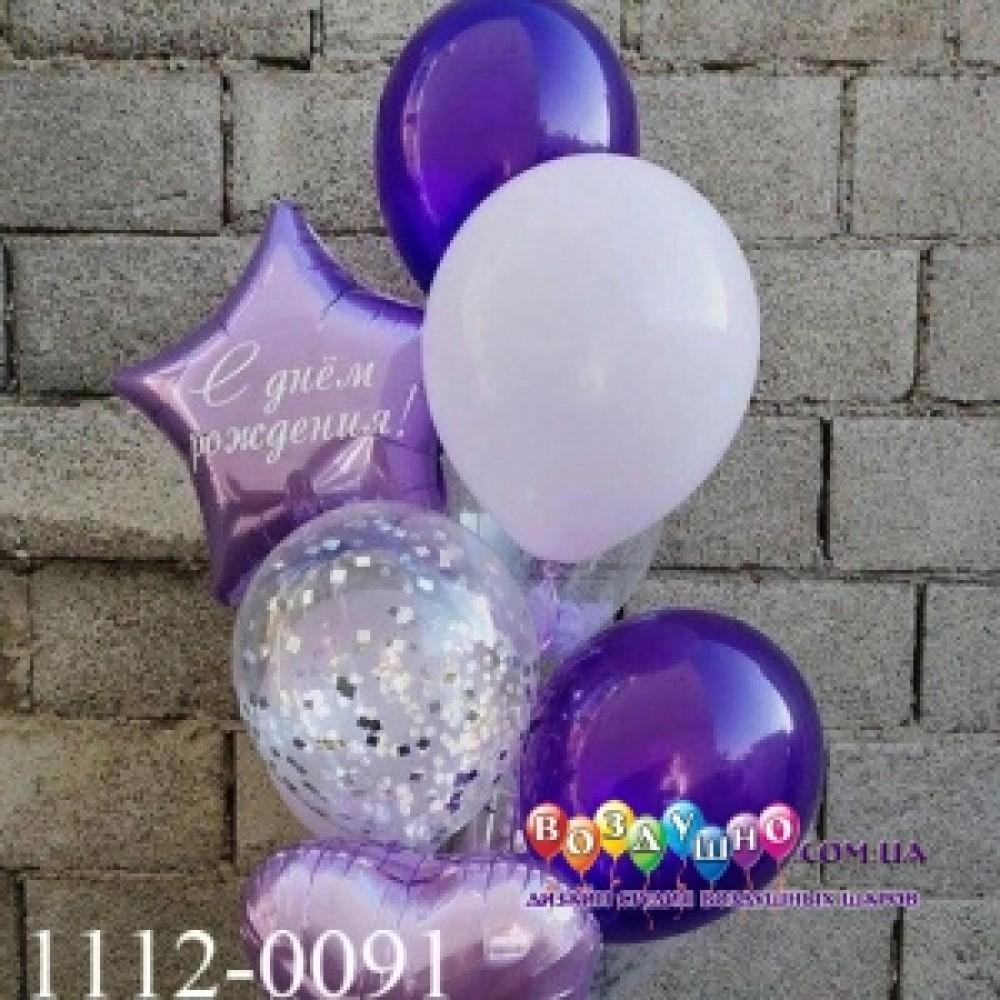 1112-0091 Набор гелиевых шаров из 9 шт