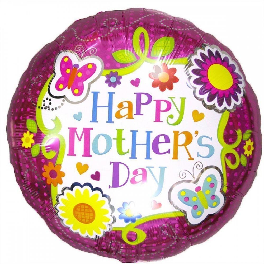 """3203-0001 Шар фольгированный с гелием  Круг """"Happy Mother Day"""" 18"""", размер 46х46 см"""