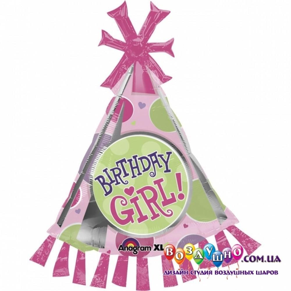 """3207-0020 Кулька фольгована з гелієм  Фігура  Birthday girl Ковпак 35"""", розмір 90 на 40 см"""